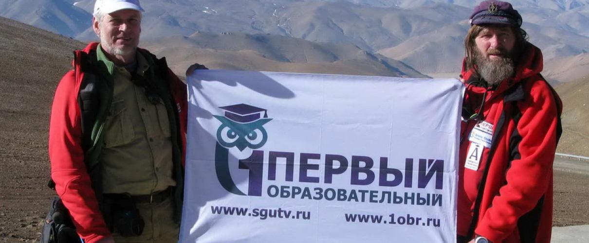 1 Панорама с Эверестом Флаг 1 Обр.